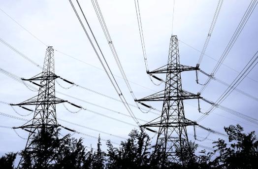 electricity_bill_online_nigeria